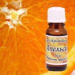 Апельсин 10 мл (5 шт в упак)