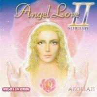 Эолия / Angel Love II