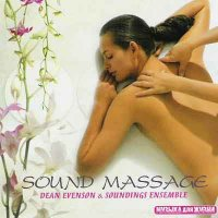 Dean Evenson / Sound Massage