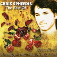 Chris Spheeris / The Best of