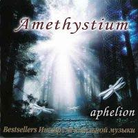 Amethystium / Aphelion