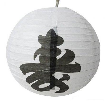 Фонарь из рисовой бумаги (белый с иероглифом)