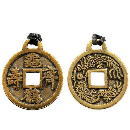 8. Амулет-подвескa Китайская монета Счастья