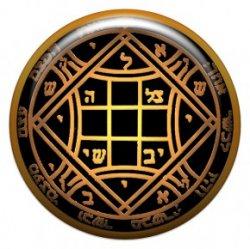 Пентакль Любви (объемный талисман-наклейка (АртСимвол))