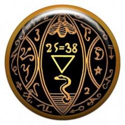Пентакль, дающий контроль над денежными потоками (объемный талисман-наклейка (АртСимвол))