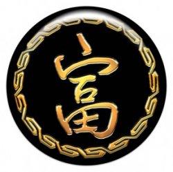 Богатый (объемный талисман-наклейка (АртСимвол))