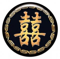 Двойное счастье (объемный талисман-наклейка (АртСимвол))