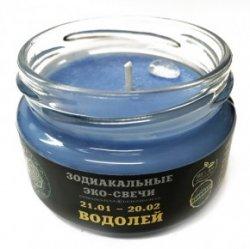"""Эко-свеча """"Водолей"""", 7х5 см"""