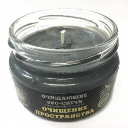 """Эко-свеча """"Очищение пространства"""", 7х5 см"""