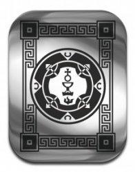 """Магическая карта """"Пентакль королевы судьбы"""", 45х35 мм, сталь"""