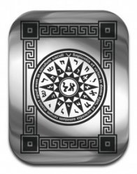"""Магическая карта """"Пентакль развития интеллекта"""", 45х35 мм, сталь"""